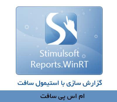 Reporting Feedback Portal - All Items - Telerikcom
